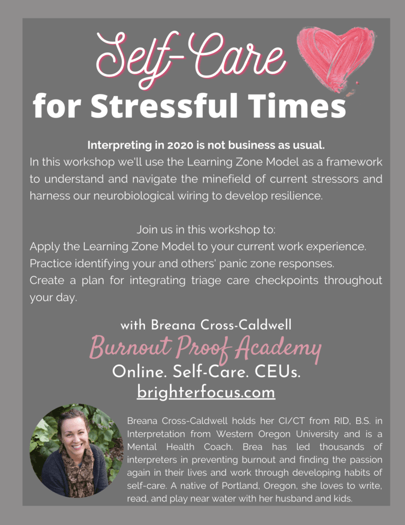 [BPA] Self-Care for Stressful Times Flyer